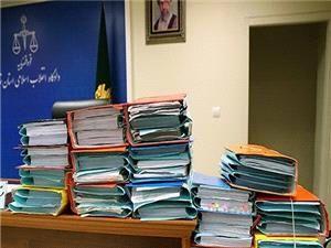 اولین جلسه محاکمه محمدهادی رضوی و 30 متهم بانک سرمایه شروع شد