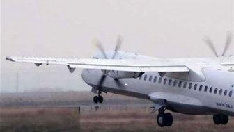 سقوط یک هواپیما در ایوانکی/ کشته شدن 2 نفر
