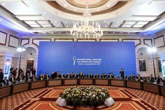 آستانه میزبان نشست نخست وزیران همسود