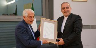 پایان ماموریت سفیر ایران در آلمان