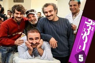"""خبرهای جذاب از سریال پرطرفدار """"پایتخت 5"""" /تصاویر"""