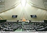 مجلس از پاسخ وزیر کشور قانع شد