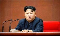 کره شمالی: تقلای آمریکا برای تحریم یکجانبه خنده دار است
