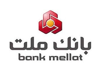 انتخاب علیرضا لگزایی به عنوان عضو هیات مدیره بانک ملت