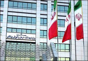 انتصاب سه مدیر ارشد وزارت بهداشت توسط قاضیزاده هاشمی
