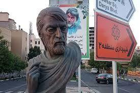 در صورت تایید شورا نام بلوار شهرداری به «قیصر امین پور»  تغییر می کند