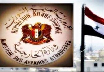 انتقاد تند وزارت خارجه سوریه از شورای امنیت