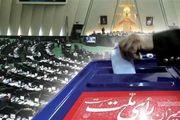 انتخابات مجلس با قانون جدید برگزار می شود؟ / واکنش نمایندگان به  سرنوشت طرح اصلاح قانون انتخابات مجلس