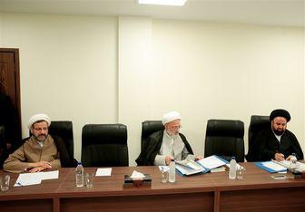 رئیس دانشگاه امام صادق(ع) تغییر کرد