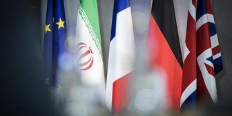 تهدید جدید اروپاییها علیه ایران چه معنایی دارد