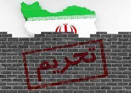 تحریمها فروش محصولات نفت ایران را بیشتر کرد