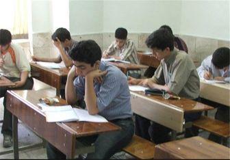 رفع فساد در امتحانات دانشآموزان با ارسال الکترونیکی سوالات