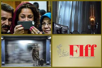 راهیابی 28  فیلم مستند و کوتاه ایرانی به جشنواره جهانی فجر