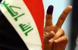 اسامی نامزدهای تصدی ریاست پارلمان عراق