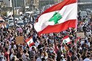 ارائه فهرست دولت جدید لبنان به میشل عون
