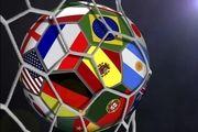 انگلیس میزبانی جام جهانی 2030 را می خواهد