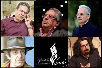 تشکیل شورای ارکسترسمفونیک تهران از سوی بنیاد رودکی