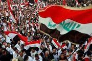 نمیتوان تظاهرات میلیونی عراقیها برای اخراج آمریکا رانادیده گرفت
