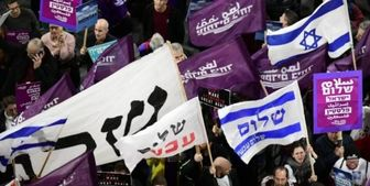 تظاهرات هزاران نفری در تلآویو علیه «معامله قرن» +تصاویر
