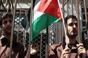 اعتصاب 40 اسیر فلسطینی در زندان رژیم صهیونیستی