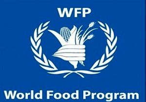 متجاوزان سعودی انبار «برنامه جهانی غذا» را هدف قرار دادند