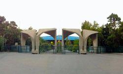 """توضیح دانشگاه تهران درباره خبر ممانعت از ورود """"شفیعی کدکنی"""" به دانشگاه"""