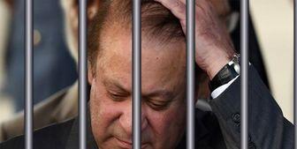 نظافت زندان پُست تازه نخست وزیر سابق پاکستان