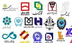 نامه بانکها به روحانی درباره عملیاتی شدن برجام