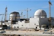 راکتور هسته ای کشور حاشیه خلیج فارس افتتاح می شود