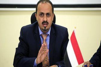 درخواست گستاخانه وزیر دولت مستعفی یمن از آمریکا علیه انصارالله