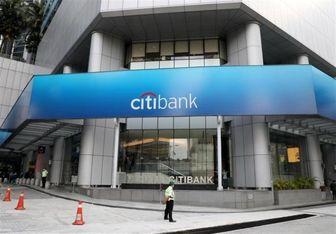 استخدام  6000 نفر در آسیا توسط بانک سیتی گروپ آمریکا