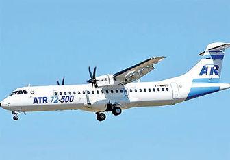 دستور شبانه سازمان هواپیمایی/ماجرای توقف پرواز هواپیماهای ATR۷۲ چیست؟