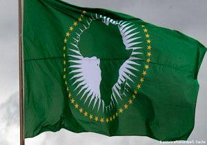 اتحادیه آفریقا معامله قرن را غیرقانونی خواند
