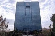 مصونیت اموال بانک مرکزی ایران در ایتالیا