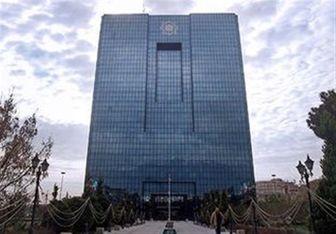 توپ عدم شفافیت این بار در زمین بانک مرکزی
