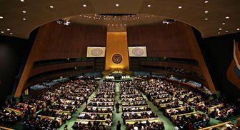 پاسخ کوبنده ایران به عربستان در سازمان ملل