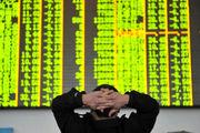 سهام آسیایی تقویت شد