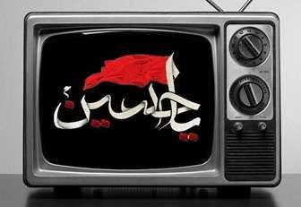 تدارک ویژه رسانه ملی برای اربعین امسال