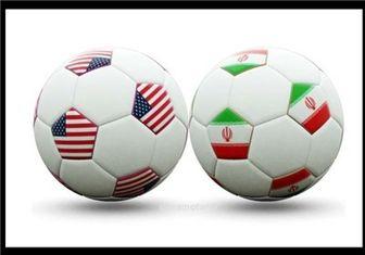 بازی دوستانه ایران و آمریکا قطعی میشود؟