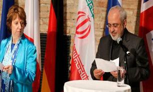 انتقاد از تمدید مذاکرات هستهای با ایران