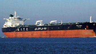 جبلالطارق: محموله نفتکش توقیفشده ایران نفت خام بود