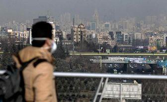تداوم آلودگی هوا در تهران/دمای ۳۹ درجهای هوا در پایتخت