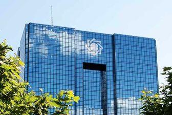 ادغام بانکها منوط به مصوبه شورای پول و اعتبار است