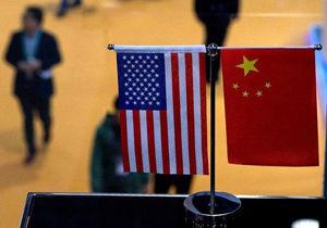 رسانههای چین لحن خود را در برابر آمریکا تندتر کردند