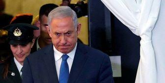 مقاومت جشن نتانیاهو در کاخ سفید را خراب کرد