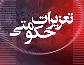آغاز برخورد با عرضه کنندگان البسه شیطان پرستی در استان البرز