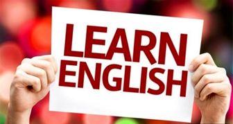 آموزش زبان انگلیسی از رویا تا واقعیت