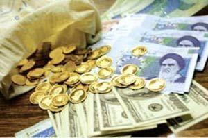 ممنوعیت اعطای تسهیلات بانکی به صرافیها