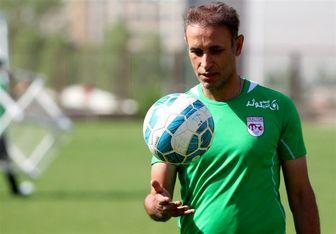 خبری بد برای گل محمدی قبل از بازی با پرسپولیس