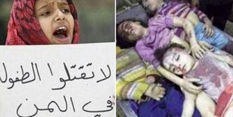 کشته و زخمی شدن 7000 کودک یمنی توسط عربستان